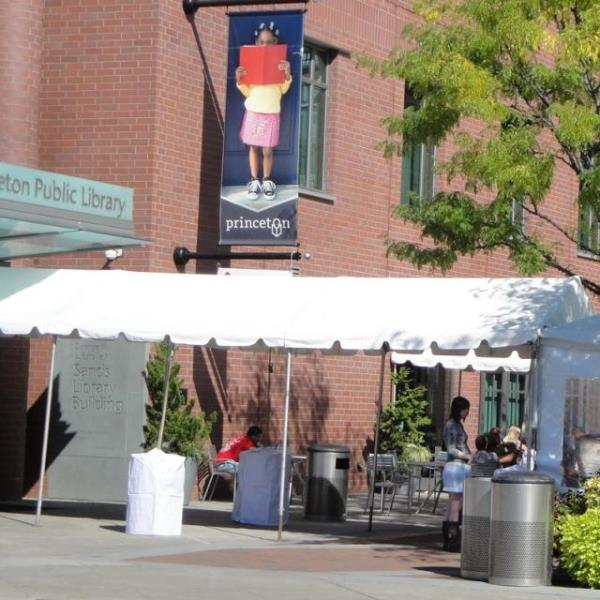Where to find MARQUEE TENTS in Hamilton